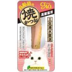 チャオ 焼かつお 高齢猫用 1本 (キャットフード/猫用