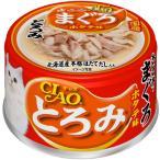 チャオ とろみ ささみ・まぐろ ホタテ味 缶詰 80g (いなば チャオ CIAO )(キャットフード/ウェットフード・猫缶/ペットフード)(猫用品/ペット用品)