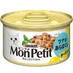 モンプチセレクション 1P チーズ入りツナのあらほぐし 85g (モンプチ・セレクション/ウェットフード・猫缶/成猫用 アダルト/キャットフード/ネスレ)
