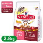 サイエンスダイエット(サイエンス・ダイエット) キャットフード ヘアボールコントロール ライトチキン 肥満傾向成猫 2.8kg