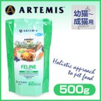 アーテミス フレッシュミックス フィーライン キャットフード 500g (Artemis/キャットフード/ドライフード/幼猫・子猫用/成猫用)