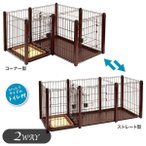 ペティオ トイレのしつけができる 木製ドッグルームサークル 2Way (小型犬用・中型犬用/サークル・ケージ/犬用品) 同梱不可 送料無料