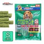 ドッグフード(デンタルケア)/犬用おやつ/bulk/
