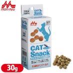 Yahoo!ユートピア 猫用品・フード専門店森乳サンワールド ワンラック CAT Snack キャット スナック フィッシュ(鯖)30g(キャットフード/猫用おやつ/猫のおやつ・猫のオヤツ・ねこのおやつ/猫用品)