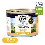 Ziwi Peak (ジウィピーク/ジーウィーピーク) キャット缶 フリーレンジチキン 185g ■ キャットフード ドライフード 全猫種 ペットフード ウェットフード