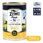 Ziwi Peak (ジウィピーク/ジーウィーピーク) ドッグ缶 NZフリーレンジチキン 390g ■ ドッグフード ウェットフード 全犬種 ペットフード 缶詰