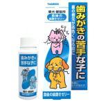 トーラス 食後の歯みがきゼリー 30ml(小型犬・超小型犬・猫用)(犬用/猫用/歯ブラシ/デンタルケア)(ハブラシ/歯磨き/歯みがき)