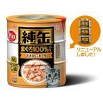 アイシア 純缶3P ささみ入りまぐろ 125g×3缶 (ウェットフード・猫缶・缶詰/成猫用/キャットフード/アイシア AIXIA)(アウトレットセール)