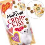 モンプチ クリスピーキッス 贅沢サーモン味 30g (モンプチ Monpetit ・Kiss/キャットフード/ドライフード/猫のおやつ/ネスレ/ペットフード)