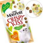 モンプチ クリスピーキッス 贅沢チキン味 30g(モンプチ Monpetit ・Kiss/キャットフード/ドライフード/猫のおやつ/ネスレ/ペットフード)(猫用品/ペット用品)