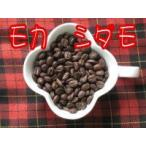 モカコーヒーばっかり 150杯分、送料無料