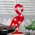 LED インテリアライト フラミンゴ 電球色 ピンク 電池式 室内用 卓上 壁掛け テーブルランプ スタンドライト おしゃれ かわいい インテリア雑貨 プレゼント