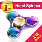 ハンドスピナー Hand Spinner フィンガースピナー 合金 チタン製 スピンギア
