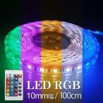 ショッピングLED LEDテープ 1m 60球 5050SMD RGBレインボー