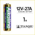 12V-27A 1個 ばら売り バラ売り アルカリ乾電池 / アルカリ / 乾電池 / 12V / 27A / TIANQIU / A27 G27A PG27A MN27 CA22 L828 EL812互換