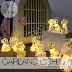 ガーランド ライト 電池 電球色 3m ダルメシアン