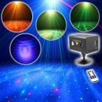 ステージライト レーザー ビーム LS-LL100RG RG + RGB3色(LED) オーロラ スポットライト 舞台照明