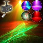 ステージライト レーザー ビーム LS-LLA200RG RG + RGB3色(LED) オーロラ スポットライト 舞台照明