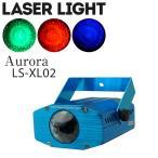 LEDステージライト LS-XL02 LED オーロラ スポットライト