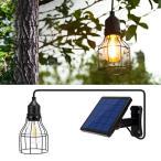ソーラーライト ガーデンライト 屋外用 電球色 吊り下げ 防水 ペンダント ランプ ランタン 充電式 おしゃれ 明るい LED