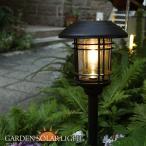 ガーデンライト ソーラーライト 屋外 アンティーク 埋め込み 防水 明るい ガラス シェード ランタン ランプ 照明 暖色 電球色 おしゃれ 北欧 庭 玄関 外灯