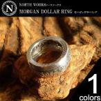 ショッピングNORTH 【予約商品】【約1カ月〜2ヶ月でお届け可能!】NORTH WORKS ノースワークス  MORGAN DOLLAR RING