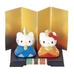 キティ Hello Kitty ディズニー Disney インテリア 和陶器 和モダン /ハローキティ ミニ雛