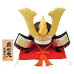 ひな人形 お雛様 五月人形 御節句 インテリア 和陶器 和モダン /平安雅兜