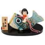 ひな人形 お雛様 五月人形 御節句 インテリア 和陶器 和モダン /鯉のり金太郎(水三彩)