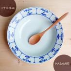 HASAMI 8寸旨味皿 割草花