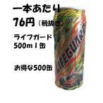 チェリオ ライフガード 500ml缶×24本入