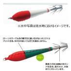 SHIMANO(シマノ) セフィア フワフワスッテ M QS-302M 赤黄 207