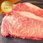 【直送】A5ランク松阪牛 特選サーロインステーキ(200g×3枚) 和牛 国産牛 霜降り 赤身 焼肉 三重県 ギフト 贈答 お祝い