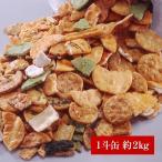 おまかせこわれ草加煎餅(1缶/約2kg)