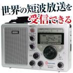 超高感度ラジオ ER4-330SP