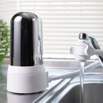浄水器/健康アクア浄水器/イメンス(42661)