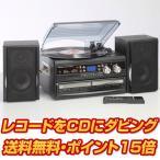 レコードプレーヤー/CDコピー機能付きマルチプレイヤー/TCDR-186WC