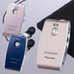 パイオニア集音器/フェミミM700