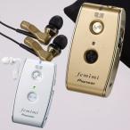 パイオニア集音器/フェミミ デジタル M800/補聴器
