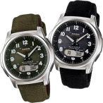 雅虎商城 - ミリタリー調 腕時計/カシオ・電波ソーラー腕時計マルチバンド6(ミリタリー調モデル)