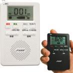 録音機能付きワンセグラジオプレーヤー