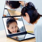 後頭部もよく見える大きい三面鏡