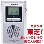 小型ラジオ/東芝AM/FMポケットラジオ