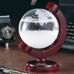 気象観測器「ストームグラス」