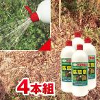 完全無農薬液体除草剤「ウィードブライト」(4本組)