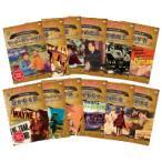 ウエスタンムービーコレクション(DVD12巻組)