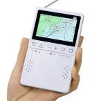 3.2型・ワンセグTV搭載ラジオ KH-TVR320