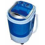 電動ミニ洗濯機 コンパクト 小型 ポータブル 洗濯機 2kg 一人暮らし
