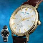ゴールドファイル・ヴィンテージ腕時計