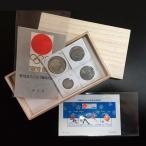 日本の歴代オリンピック 記念硬貨と切手コレクション